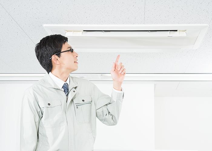 天井埋め込みエアコンをチェック
